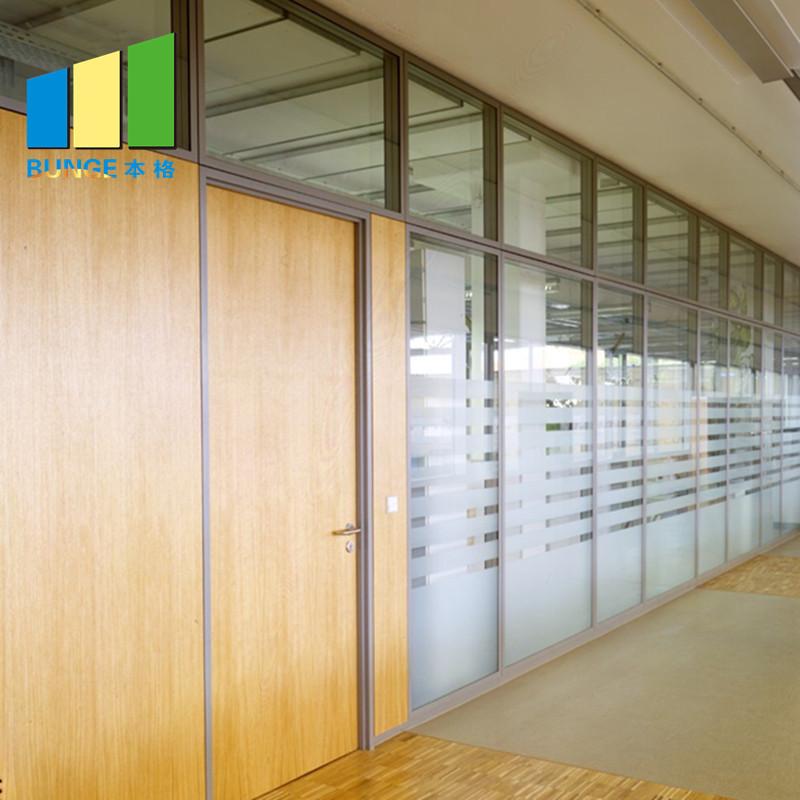 Glazed Aluminium Profile Office Glass Partition Wall
