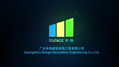 BUNGE PARTITION PRODUCTS