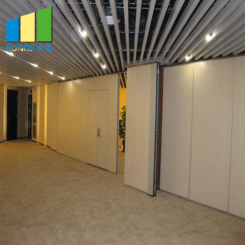 Banquet Hall Foldable Room Partition Panels Acoustic Sliding Partition Walls